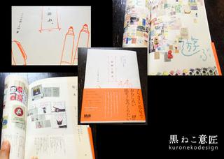 JAM_book.jpg